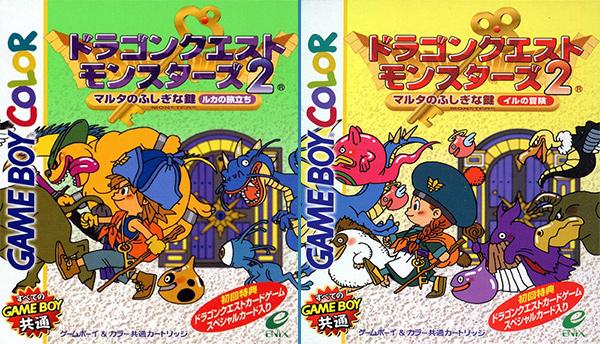 Presque toutes les œuvres d'Akira Toriyama – Semaine du 9 avril au 15 avril - Dragon Quest Monsters 2
