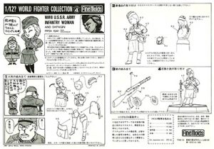 Presque toutes les œuvres d'Akira Toriyama – Semaine du 16 avril au 22 avril Fighter Collection