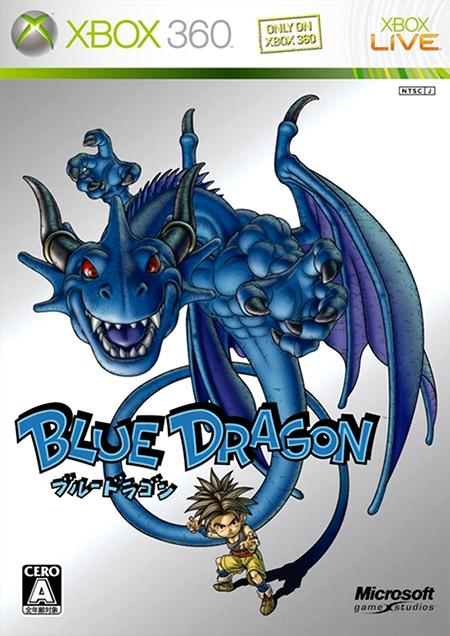 Presque toutes les œuvres d'Akira Toriyama – Semaine du 16 avril au 22 avril Blue Dragon