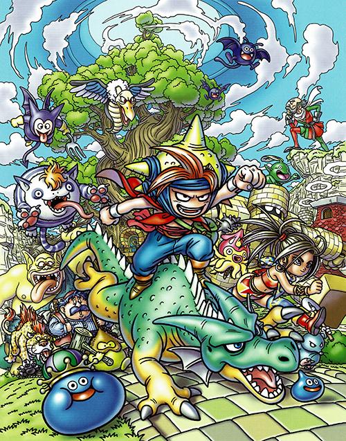 Presque toutes les œuvres d'Akira Toriyama – Semaine du 16 avril au 22 avril Dragon Quest Shonen Yangus Young