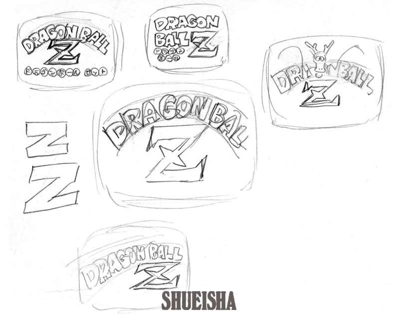 Presque toutes les œuvres d'Akira Toriyama – Semaine du 23 avril au 29 avril - Dragon Ball Z