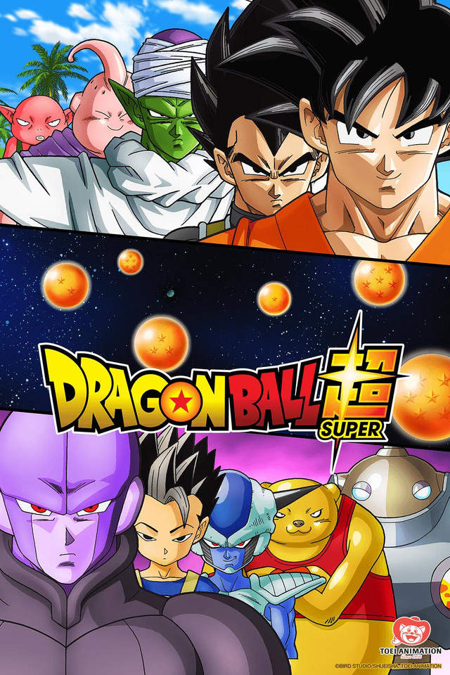 Dragon Ball Super arrive en France en DVD et Blu-ray le 22 août 2018