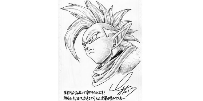 L artwork de toyotaro de mai 2018 pour le site officiel de dragon ball dragon ball super france - Dragon ball z site officiel ...