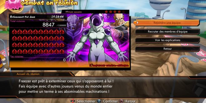 Dragon Ball FighterZ : Le mode Combat en réunion est disponible