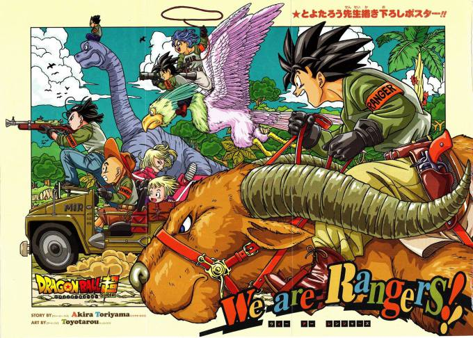 Couverture du tome 6 de Dragon Ball Super