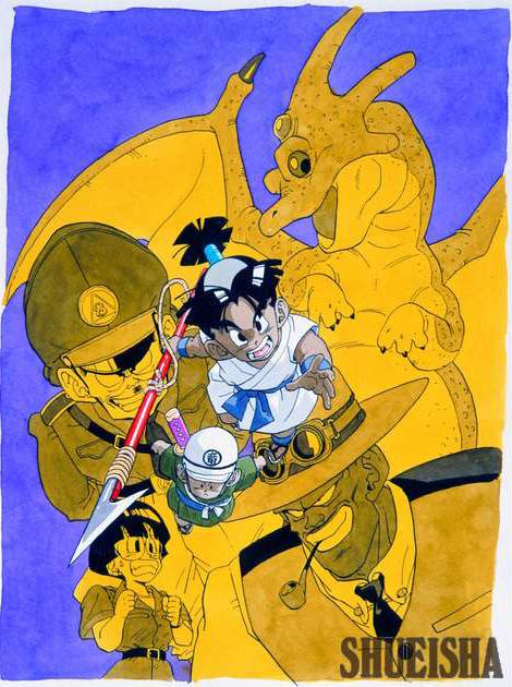 Presque toutes les œuvres d'Akira Toriyama – Semaine du 7 au 13 mai - Kosuke et Rikimaru