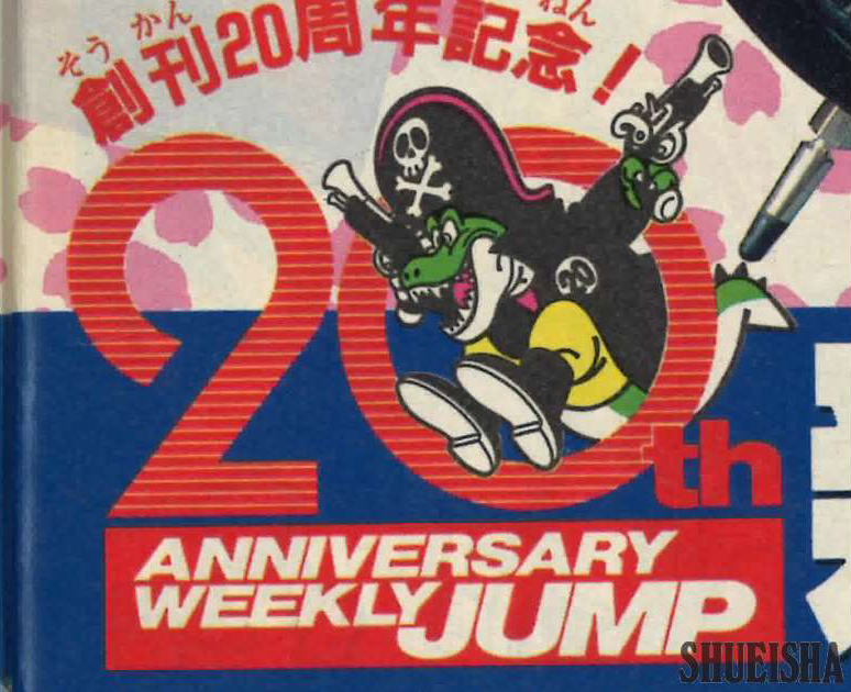 Presque toutes les œuvres d'Akira Toriyama – Semaine du 21 au 27 mai - Capitaine Gyao