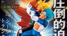 SUPER MASTER STARS DIORAMA : TRUNKS & VEGETA