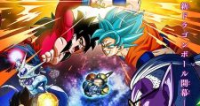 L'anime Super Dragon Ball Heroes annoncé