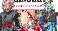 Glénat sortira un coffret réunissant les tomes 3 et 4 de Dragon Ball Super