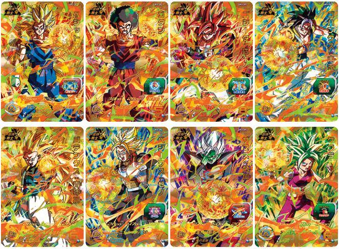 Super Dragon Ball Heroes : Universe Mission 2 - Golden Cooler - Vegetto Super Saiyan 3, Gogeta super Saiyan 4, Gohanks: Xeno, Gotenks: Xeno super Saiyan 3, Vegenks: Xeno Super Saiyan, Zamasu fusionné, Kafla (ainsi que la fusion de gokû et Mister Satan).