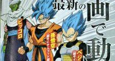 Dragon Ball Super le Film : De nouveaux character designs dans le Saikyo Jump