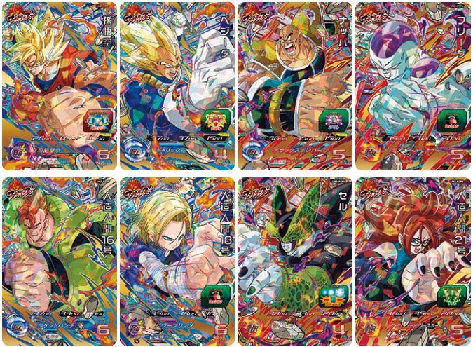 Super Dragon Ball Heroes : Universe Mission 2 - Golden Cooler - Gokû Super Saiyan, Vegeta, Nappa, Freezer, C16 et C18, Perfect Cell et C21