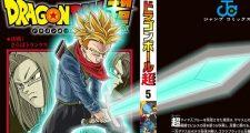 Dragon Ball Super : Date de sortie du tome 5 en France