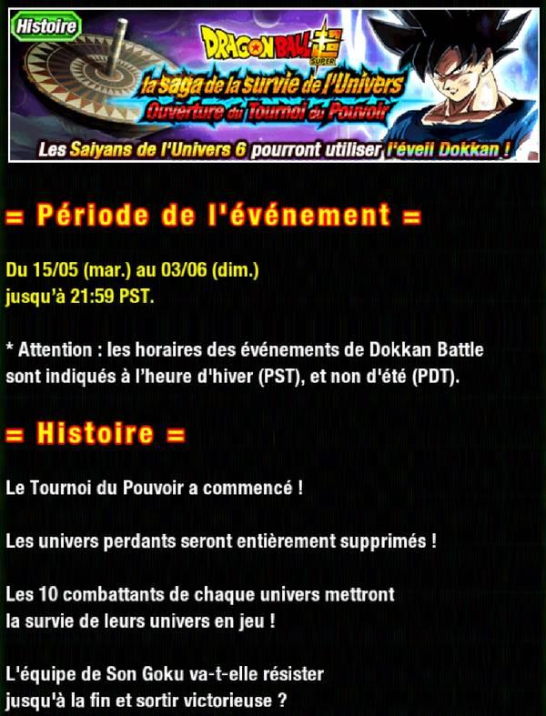Dragon Ball Z Dokkan Battle : Dragon Ball Super - Saga de Survie de l'Univers - Ouverture du Tournoi du Pouvoir