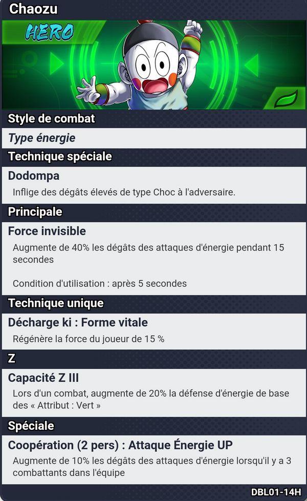 Dragon Ball Legends - Bataille en éclaireur - Chaozu
