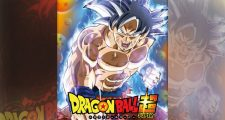 Dragon Ball Super : Packaging de la BOX 11 DVD Blu-ray japonaise - Gokû Ultra Instinct