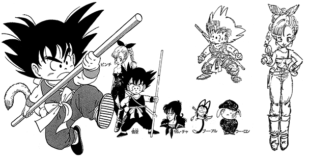 La création de Dragon Ball - Bird Land Press 15