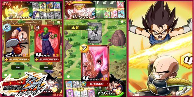 Dragon Ball Z Bucchigiri Match – nouvelles vidéos de gameplay