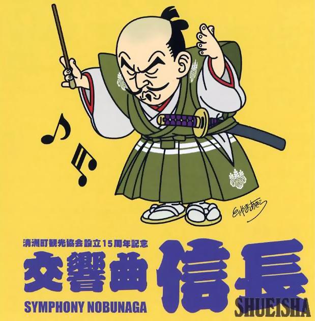 Presque toutes les œuvres d'Akira Toriyama – Semaine du 14 au 20 mai - C21 Android 21