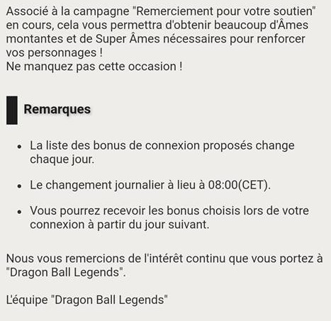 Dragon Ball Legends - Campagne 10 millions de téléchargements
