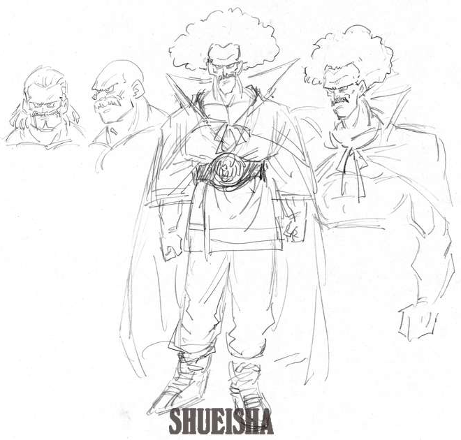 Presque toutes les œuvres d'Akira Toriyama – Semaine du 18 juin au 24 juin - Mister Satan - Hercule