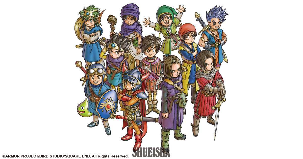Presque toutes les œuvres d'Akira Toriyama – Semaine du 28 mai au 2 juin - Dragon Quest Illustration Book