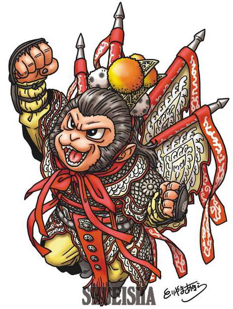 Presque toutes les œuvres d'Akira Toriyama – Semaine du 28 mai au 2 juin - Sun Wukong - Pérégrination vers l'ouest - Stephen Chow