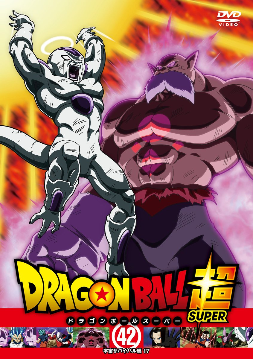 Dragon Ball Super : Sortie du DVD 42 au Japon