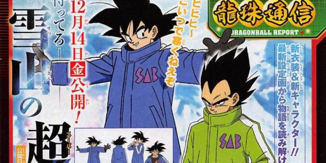 Dragon Ball Super le Film : Encore de nouveaux chara designs