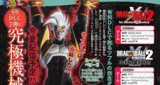 Super Baby Vegeta 2 arrive dans Dragon Ball Xenoverse 2