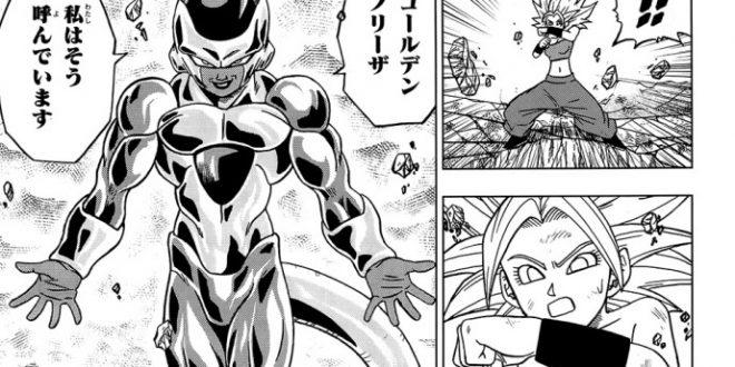Dragon Ball Super Chapitre 37 : Premières images