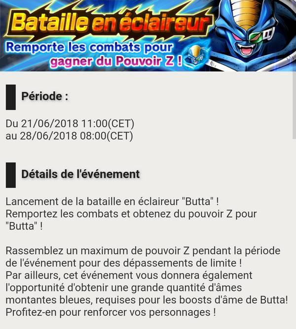 Dragon Ball Legends - Bataille en éclaireur - Guldo Butta Krilin