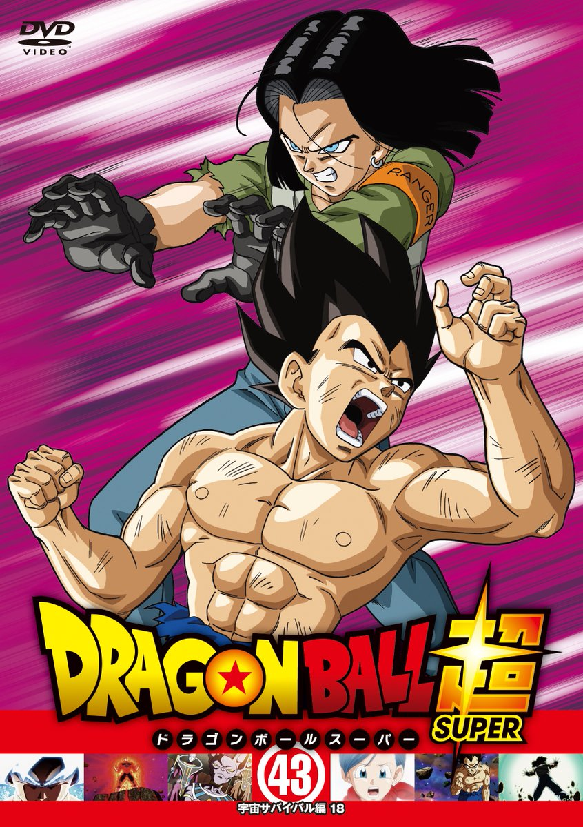 Dragon Ball Super DVD 43