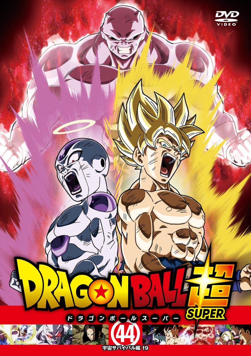 Dragon Ball Super DVD 44