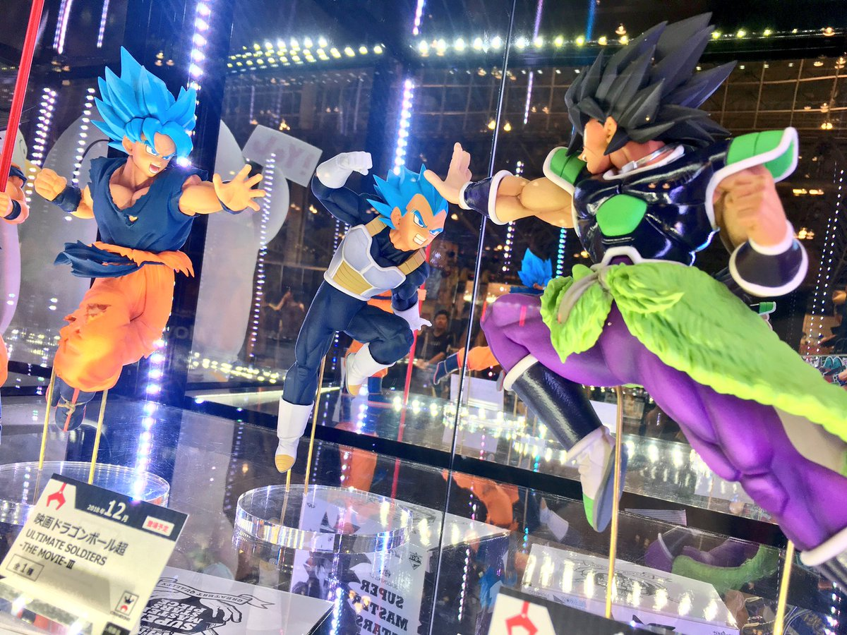 Figurines Dragon Ball Super Broly Ultimate Soldiers