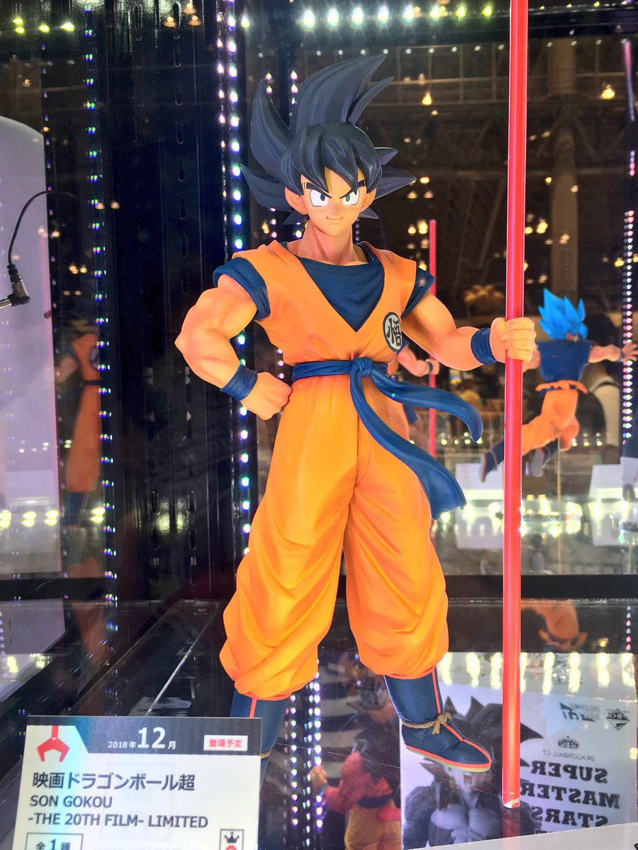Figurine Son Goku - Film Dragon Ball Super Broly