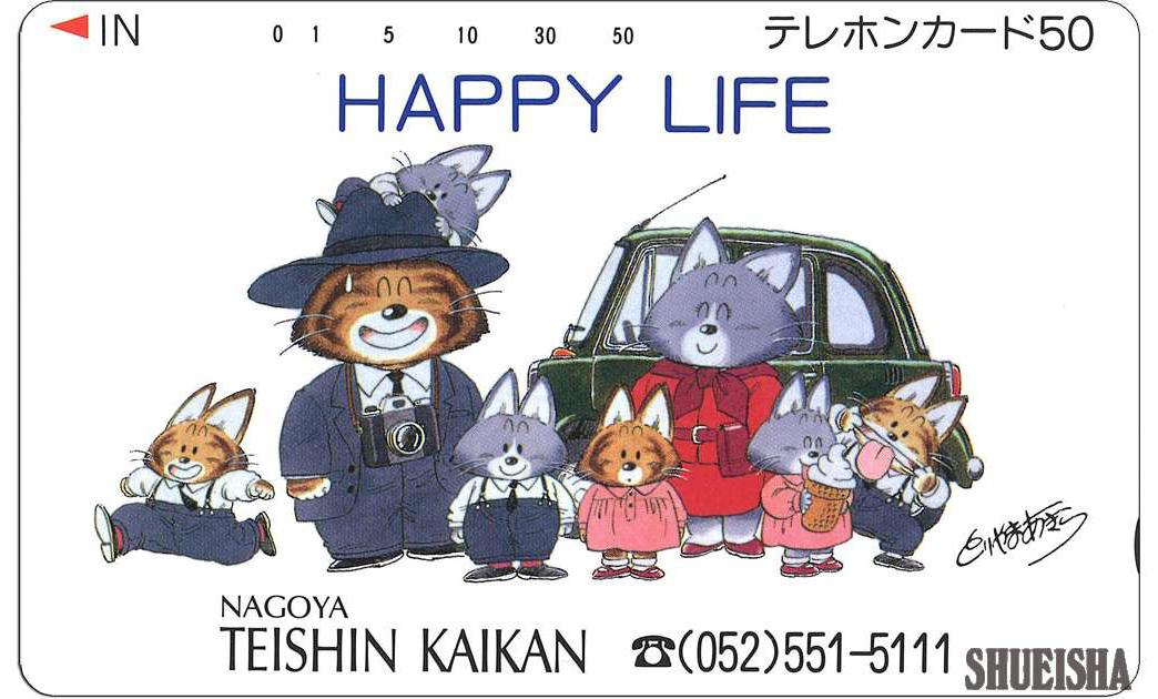Presque toutes les œuvres d'Akira Toriyama – Semaine du 16 au 22 juillet - Happy Life