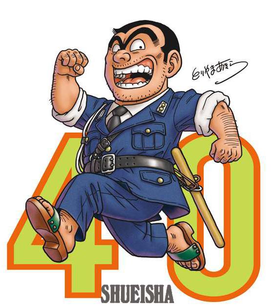 Presque toutes les œuvres d'Akira Toriyama – Semaine du 23 au 29 juillet - Kochikame