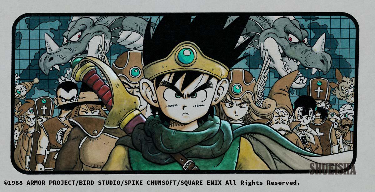 Presque toutes les œuvres d'Akira Toriyama – Semaine du 9 au 15 juillet - Dragon Quest IX