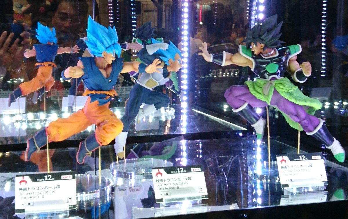 Figurine Dragon Ball Super Broly Ultimate Soldiers