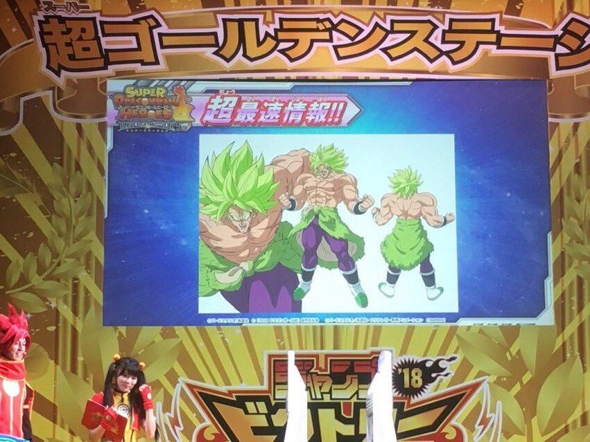 Chara design Broly Dragon Ball Super par Shintani