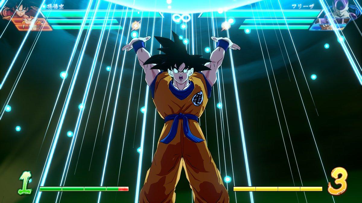 Dragon Ball FighterZ : Goku base Genkidama