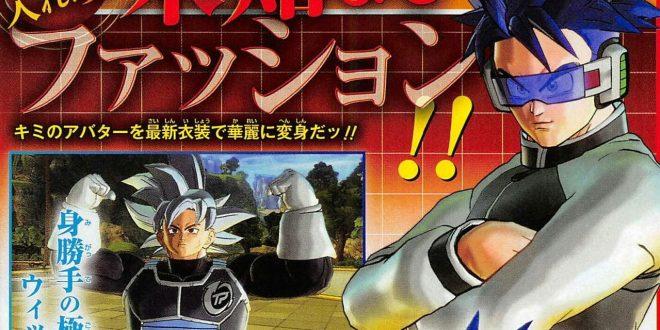 Dragon Ball Xenoverse 2 : De nouveaux costumes arrivent avec l'Extra Pack 3