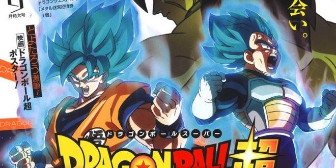 Les premiers leaks du V-Jump pour le film Dragon Ball Super, DB FighterZ et Xenoverse 2