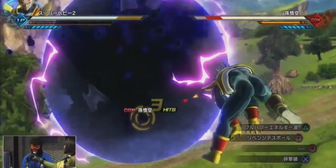 Dragon Ball Xenoverse 2 : Gameplay de Super Baby 2