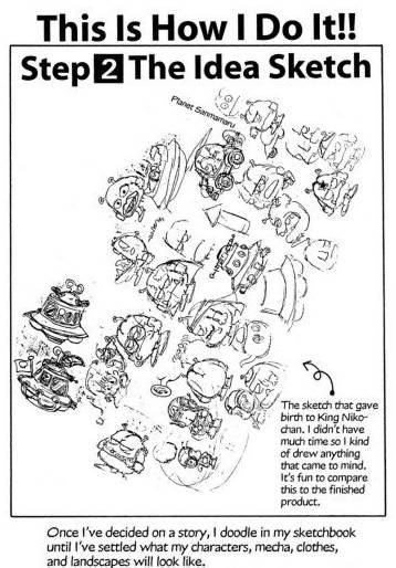 Presque toutes les œuvres d'Akira Toriyama – Semaine du 9 au 15 juillet