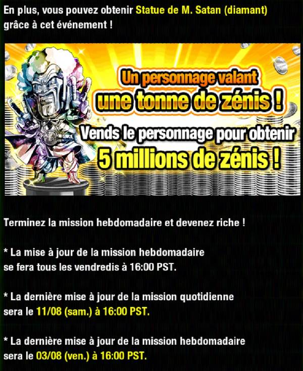 Dragon Ball Z Dokkan Battle : Gokû à fond - 6 jours dans l'espace