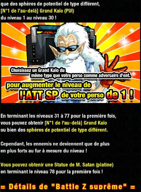 Dragon Ball Z Dokkan Battle : Son Gohan enfant - Battle Z Suprême