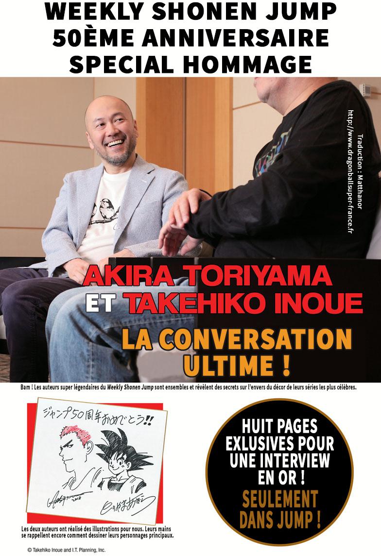 Interview Akira Toriyama x Takehiko Inoue pour les 50 ans du Shonen Jump